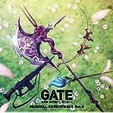 藤澤慶昌 / TVアニメ「GATE(ゲート) 自衛隊 彼の地にて、斯く戦えり」オリジナル・サウンドトラック 02