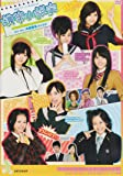 劇団ゲキハロ第4回公演 携帯小説家 [DVD]