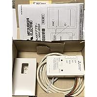 三菱電機 三菱 ルームエアコン(霧ヶ峰) 無線LANアダプター MAC-895IF