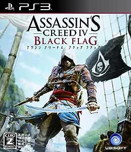 アサシン クリード4 ブラック フラッグ - PS3