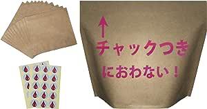 におわないチャック袋 ナプキンサニタリーボックス,トイレポット【中がカラでも自立】30枚防水防臭
