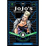 JoJo's Bizarre Adventure: Part 3--Stardust Crusaders, Vol. 9 (Volume 9)