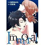Immoral : 6 (ジュールコミックス)