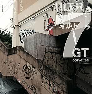 ultra 7 GT [Analog]