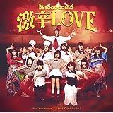 激辛LOVE/Now Now Ningen/こんなハズジャナカッター! (初回生産限定盤A) (特典なし)