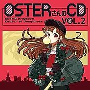 OSTERさんのCD VOL.2