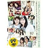 【5組のレズビアン】2人っきりの女子会【昼下の人妻】 [DVD]