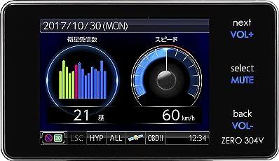 コムテック レーダー探知機 ZERO 304V 無料データ更新 移動式小型オービスダブル対応/ゾーン30対応 OBD2接続 GPS メーター機能 2.4インチ液晶 超小型モデル ZERO 304V
