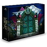 死神くん Blu-ray BOX(初回限定版)