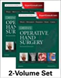 Green's Operative Hand Surgery, 2-Volume Set, 7e (Greens Operative Hand Surgery)