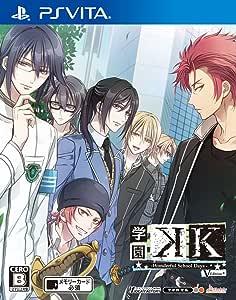 学園K -Wonderful School Days- V Edition - PS Vita