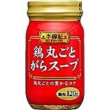 李錦記 鶏がらスープ (ボトル) 120g