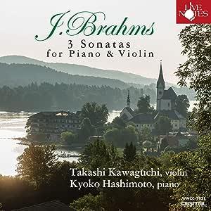 ブラームス:ピアノとヴァイオリンのためのソナタ全3曲