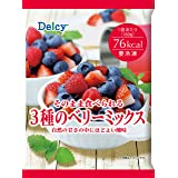 [冷凍]Delcy そのまま食べられる3種のベリーミックス 180g×12個