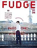 FUDGE -ファッジ- 2020年 4月号