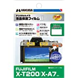 HAKUBA デジタルカメラ液晶保護フィルムMarkII FUJIFILM X-T200 / X-A7 専用 DGF2…