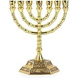 (13cm, Gold) - 12 Tribes of Israel Menorah, Jerusalem Temple 7 Branch Jewish Candle Holder (13cm, Gold)