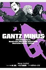GANTZ/MINUS (ジャンプジェイブックスDIGITAL) Kindle版