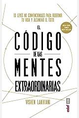 Codigo de las mentes extraordinarias, El Paperback