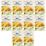 おやつTIMES 福島のセミドライりんご 40g×10袋