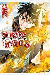 THE NEW GATE8 (アルファポリスCOMICS) Kindle版