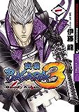 戦国BASARA3 Bloody Angel 1 (少年チャンピオン・コミックス エクストラ)