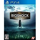 バイオショック コレクション - PS4