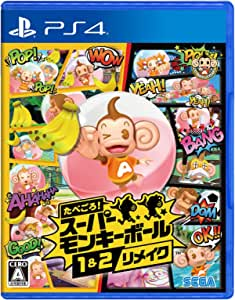 たべごろ! スーパーモンキーボール 1&2リメイク 【Amazon.co.jp限定】PC壁紙4種セット 配信 - PS4