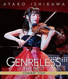ジャンルレス THE BEST コンサートツアー [Blu-ray]