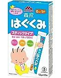 森永はぐくみ スティックタイプ 13g 10本 [0ヶ月~1歳 粉ミルク] ラクトフェリン 3種類のオリゴ糖