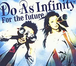 For the future(DVD付)