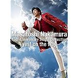 Masatoshi Nakamura 45th Anniversary Single Collection〜yes! on the way〜【初回限定盤】