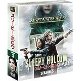 スリーピー・ホロウ シーズン3 (SEASONSコンパクト・ボックス) [DVD]