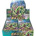 ポケモンカードゲーム ソード&シールド 拡張パック 蒼空ストリーム BOX