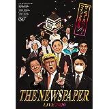 THE NEWSPAPER LIVE2020 [DVD]