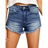 Luyeess Women's Frayed Denim Shorts Mid-Rise Raw Hem Stretch Cutoff Jean Shorts