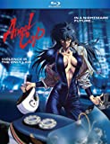 Angel Cop: Complete Ova Series [Blu-ray]