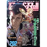 Role&Roll Vol.202