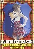 ayumi hamasaki COUNTDOWN LIVE 2007-2008 Anniversary [DVD]