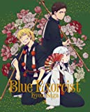 青の祓魔師 京都不浄王篇 3(完全生産限定版) [Blu-ray]