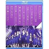 乃木坂46 1ST YEAR BIRTHDAY LIVE 2013.2.22 MAKUHARI MESSE 【BD通常盤】 [Blu-ray]
