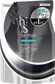 h&s for men ボリュームアップ 薬用シャンプー【医薬部外品】 詰め替え340ml