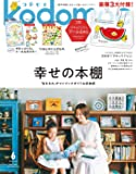 kodomoe(コドモエ) 2020年 6 月号(付録【1】ノラネコぐんだんプールBAG【2】別冊24P絵本「にほんのに…