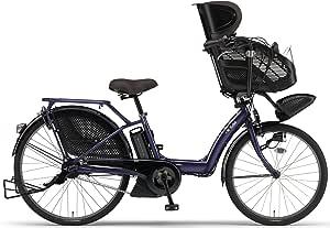 電動アシスト自転車 PAS Kiss 26インチ 2016年モデル サイトサファイア