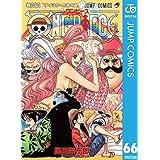 ONE PIECE モノクロ版 66 (ジャンプコミックスDIGITAL)