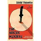 The Honjin Murders: The classic locked room mystery (Pushkin Vertigo Book 28)