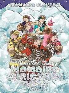 ももいろクリスマス2013 ~美しき極寒の世界~」LIVE DVD