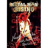 柴田直人 生誕60周年記念 METAL MAN RISING【通常盤Blu-ray(日本語解説書封入)】