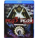 デモンズ3/ザ・チャーチ&デモンズ4 BD&DVD BOXセット [Blu-ray]
