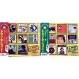 J-POP ゴールデン・ヒッツ CD2枚組(ヨコハマレコード限定 特典CD付)セット DQCL-2005-2006